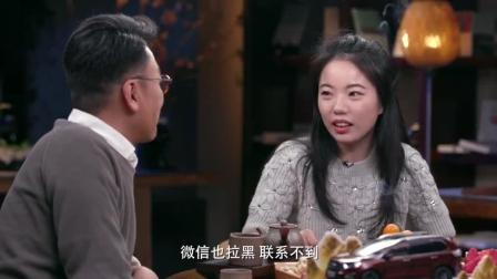 《圆桌派》女嘉宾直言跟一个不爱的人在一起很痛苦, 所以放手也是爱!