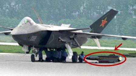 歼20曝出什么细节让国人如此兴奋? 美国空军只看一眼就不淡定了