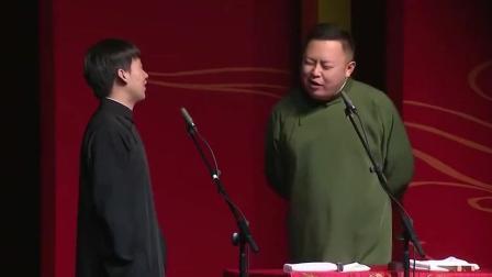 德云社德云社相声: 闫鹤翔要考题罚酒, 郭麒麟跑后台拉来于谦! 太搞笑了!