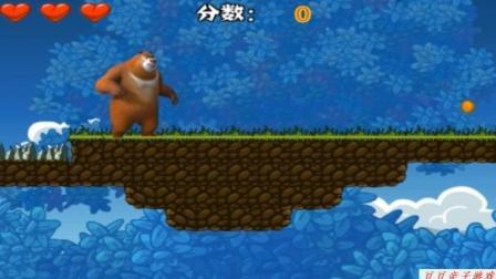 熊出没之熊大勇闯怪物岛历险记动画