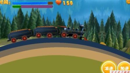 托马斯小火车和它的朋友们之小火车拉货物