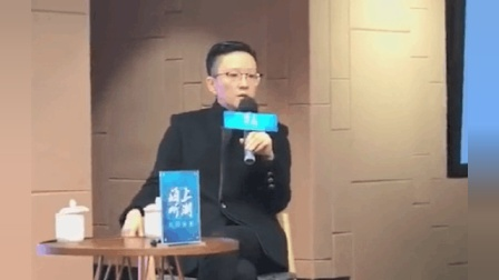 王珮瑜: 男旦是这样来的, 我的粉丝都是女的!