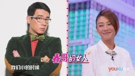 采儿介绍台湾美食 你的女神竟然不是香港人! 穿越吧厨房 161027