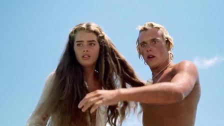 一男一女流落在荒岛上, 一起生活多年后, 他们再也不想离开了