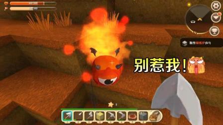 迷你世界: 发现一只会冒火的皮卡丘, 个子虽然不高, 可脾气却很大
