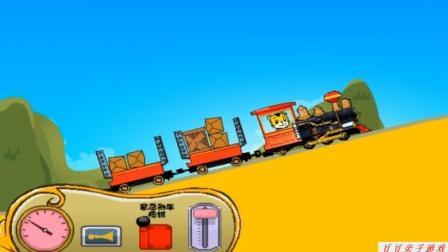 托马斯小火车之巧虎开小火车拉货物动画