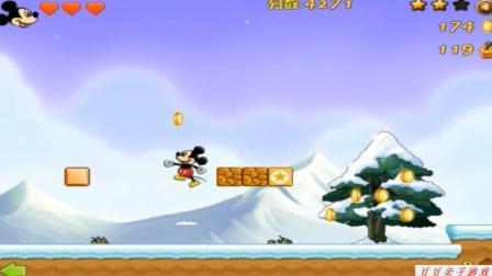米老鼠与唐老鸭之米奇冒险岛历险记动画