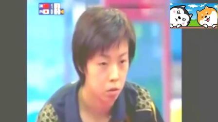 张怡宁大魔王打球很难受, 成天想着要怎么放水让球, 搞笑