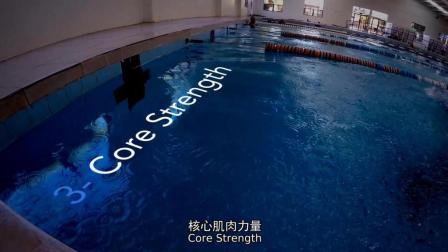 自由泳转身技巧2——如何做一个完美的自由泳转身