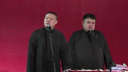 德云社相声: 岳云鹏现场惊爆孙越的丑事, 孙越烦了: 你差不多行了!
