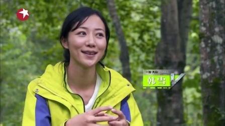 刘语熙展歌喉韩雪温暖歌声俘获队友 跟着贝尔去冒险 160101