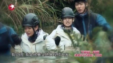 """张丹峰""""偶像包袱""""被打破勇敢为儿女而战 跟着贝尔去冒险 160101"""