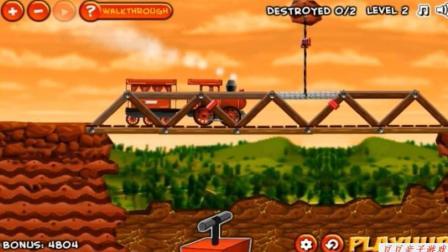 托马斯小火车和它的朋友们之小火车爆破桥动画