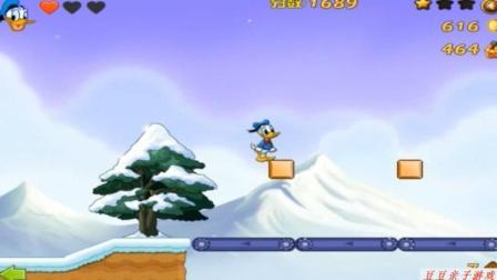 米老鼠与唐老鸭之唐老鸭冒险岛大冒险游戏