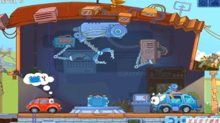 汽车总动员赛车总动员玩具之小汽车历险记动画