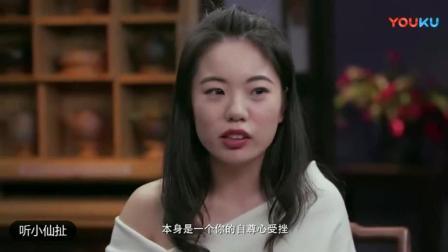 《圆桌派 第三季》关于当众示爱, 窦文涛这段说的真不错!