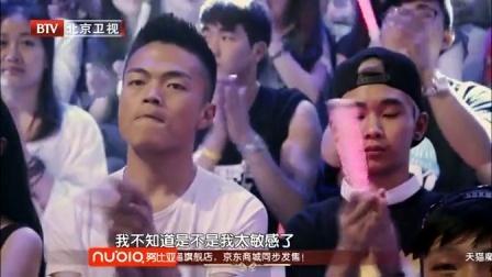 杨宇为争得杨坤的肯定引谭维维落泪