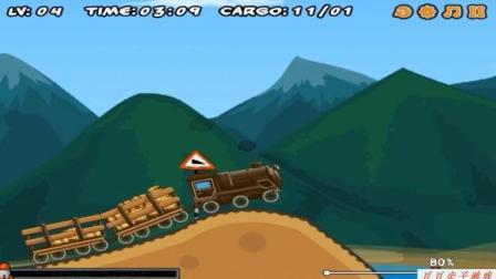 托马斯小火车和它的朋友们之托马斯小火车拉各种货物动画