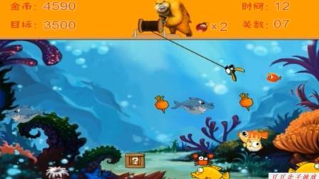 熊出没之夏日团团转玩具之熊大爱钓鱼动画