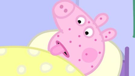 小猪佩奇''略略略''合集