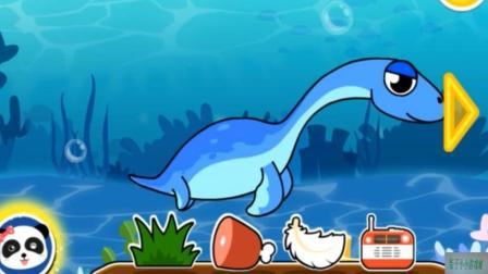 恐龙总动员恐龙世界之认识恐龙动画玩具视频