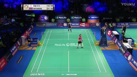 丹麦羽毛球公开赛女单半决赛系列之61