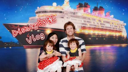 MelodyBlur-全家迪斯尼邮轮Vlog Disney Cruise Wonder Concierge 8034