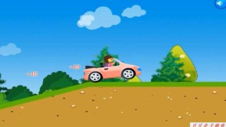 爱探险的朵拉历险记之朵拉开粉红小汽车动画