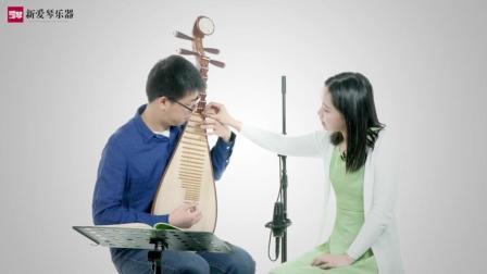琵琶教程:D调七声音阶摸进练习(二)插图