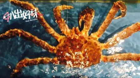 """扒出好味 第8期 SNH48 """"蟹蟹""""·浓"""