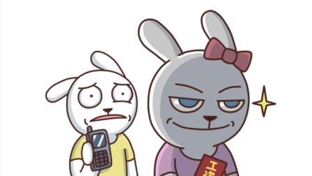 老公你对我真好, 手机里都没有陌陌, 连QQ都没有!