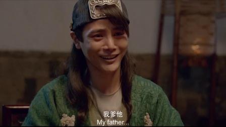 《江湖论剑实录》  昏官公款吃喝 官二代偷窥美女