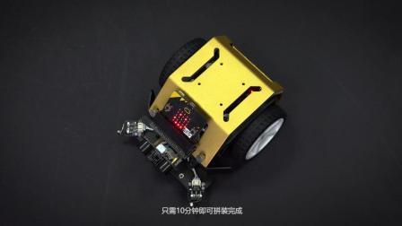 可能是最简单的可编程机器人小车——Max: Bot by DFRobot
