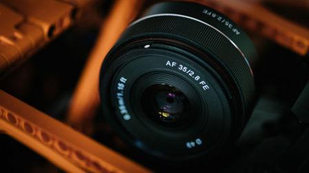 索尼a7iii的高性价比定焦——三洋 AF 35mm f/2.8 FE