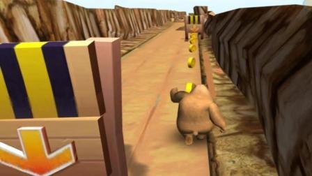 熊出没跑酷 熊大熊二光头强 3D游戏