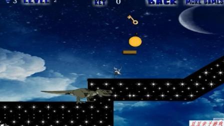 恐龙总动员玩具恐龙世界视频之恐龙战队勇救马里奥动画