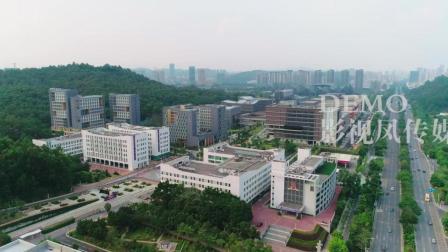 深圳香港中文大学 北理莫斯科大学 信息学院 航拍视频素材