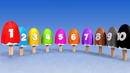 美味的彩虹雪糕带你学习颜色和数字, 有趣的儿童玩具