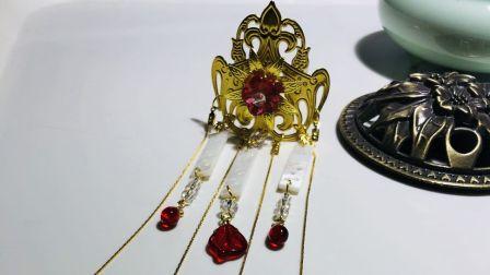第二梦手工制作仿唐设计金色发钗贝壳吊片簪子