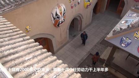 大关中年味最中国: 豪华型地坑院+灯会展