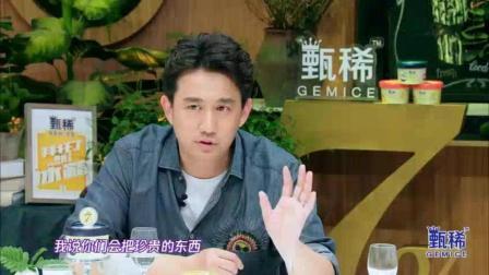 什么情况? 黄磊提起张艺兴就特别心疼他说这孩子太累了!