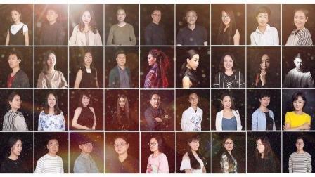 中国翡翠 | 2018珠宝文化艺术周, 明星设计师都点赞的盛会