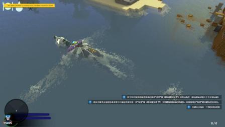 我的世界 奥特曼巨人溺水了