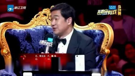 """国立老师被调侃 连呼成龙为""""大叔"""""""