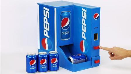 牛人自制的可乐自动饮料机, 在家就可以体验售货的乐趣!