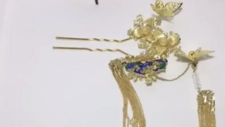 第二梦手工制作古代新娘秀禾服头饰奢华金色婚嫁系列超长链条流苏金钗教程