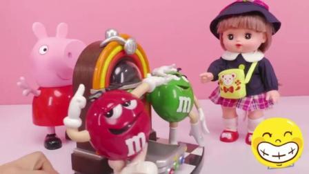 小猪佩奇第四季合集和熊出没玩具精彩花絮: 高能糖果传送机糖果机最新玩法