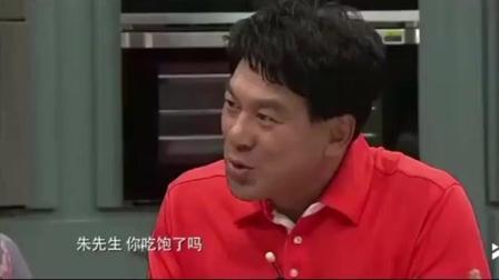 朱时茂在朋友家做客没吃饱后, 去找陈佩斯接着吃……