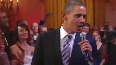 奥巴马, 一个被总统耽误的歌手, 这歌声帅呆了, 引得全场欢呼!