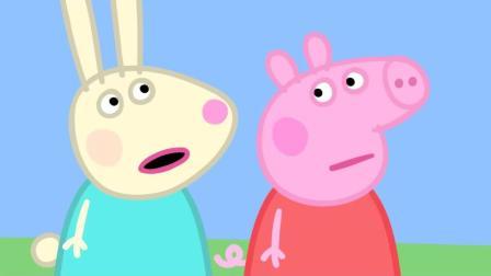 小猪佩奇: 1193所有的孩子都有自己的理由, 猪爷爷没法拒绝